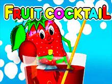 Бонусы для игры в аппараты Fruit Cocktail