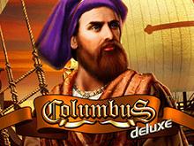 Колумб Делюкс