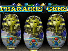 Драгоценные Камни Фараонов