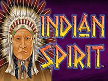 Индейский Дух