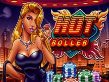 Hot Roller от Микрогейминг – азартная игра в казино Старс Вулкан