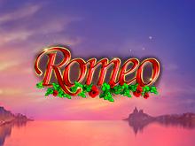 Виртуальный гаминатор Ромео от Booming Games