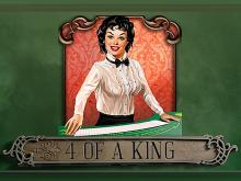 Игровой автомат 4 Of A King