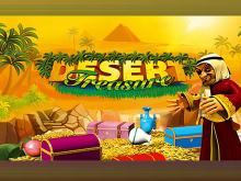 Игровой автомат Desert Treasure